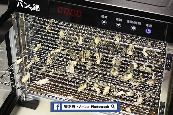 Dried-fruit-machine-amberwang-20181208D029.jpg