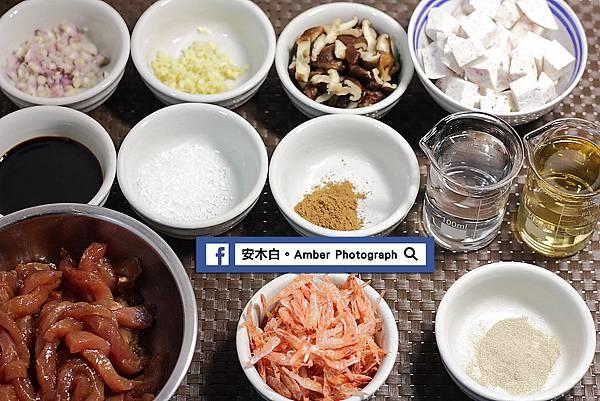 Cherry-Blossoms-Shrimp-rice-cake-20190120D01.jpg