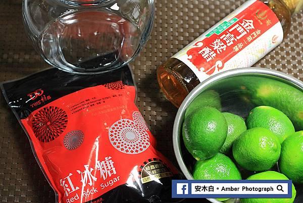 Lemon-vinegar-amberwang-20190121D01.jpg