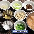 Kung-Pao-Chicken-amberwang-20190406D02.jpg
