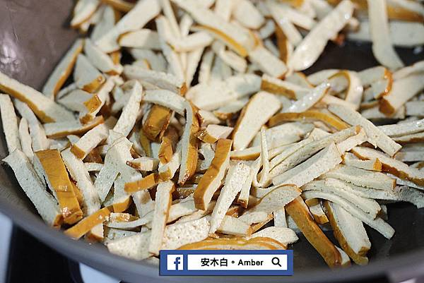 Shredded-Pork-Tofu-amberwang-20190407D02.jpg