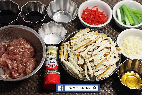 Shredded-Pork-Tofu-amberwang-20190407D01.jpg