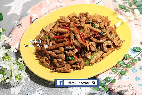 Shredded-Pork-Tofu-amberwang-20190407D05.jpg