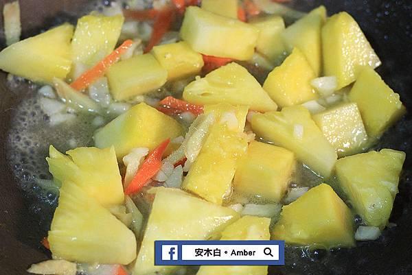 Pineapple-fried-fungus-amberwang-2019050201D02.jpg