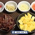 Pineapple-fried-fungus-amberwang-2019050201D01.jpg