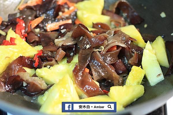 Pineapple-fried-fungus-amberwang-2019050201D03.jpg