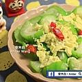 Loofah-scrambled-eggs-amberwang-2019050202D06.jpg