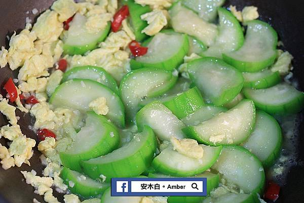 Loofah-scrambled-eggs-amberwang-2019050202D04.jpg