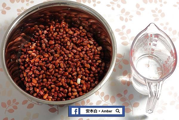 Red-bean-mud-egg-yolk-cake_amberwang_20190601D002.jpg