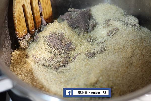 Red-bean-mud-egg-yolk-cake_amberwang_20190601D015.jpg