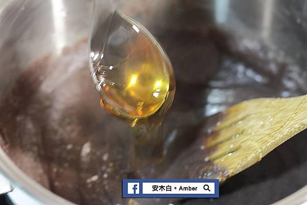 Red-bean-mud-egg-yolk-cake_amberwang_20190601D017.jpg