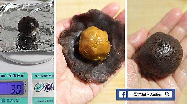 Red-bean-mud-egg-yolk-cake_amberwang_20190601D022.jpg