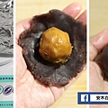 Red-bean-mud-egg-yolk-cake_amberwang_20190601D022.jpg