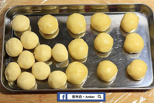 Red-bean-mud-egg-yolk-cake_amberwang_20190601D026.jpg