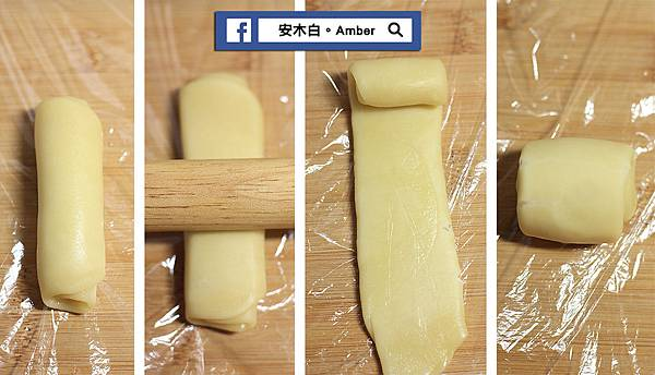 Red-bean-mud-egg-yolk-cake_amberwang_20190601D031.jpg