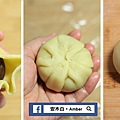 Red-bean-mud-egg-yolk-cake_amberwang_20190601D033.jpg
