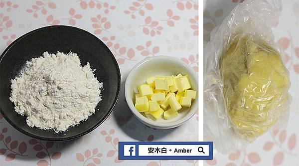 Red-bean-mud-egg-yolk-cake_amberwang_20190601D024.jpg