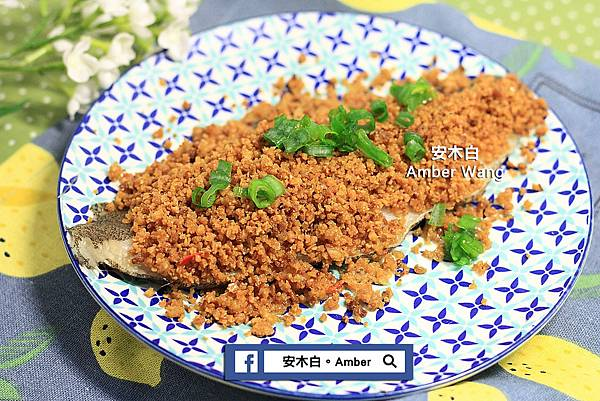 Steamed-Cod-Fish-with-Crispy-Bean_amberwang_20190804D08.jpg