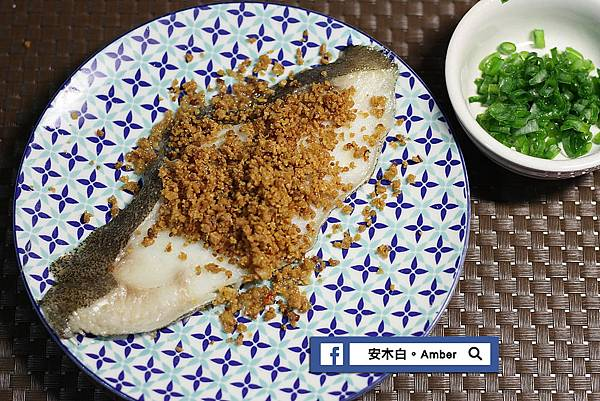Steamed-Cod-Fish-with-Crispy-Bean_amberwang_20190804D07.jpg