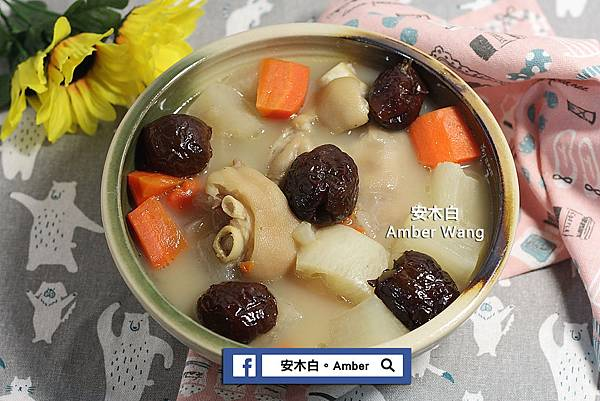 Candied dates stewed trotters_2019092204.jpg