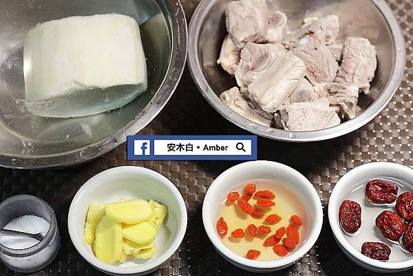 Yam-Pork-Ribs-Soup_amberwang_2019112302.jpg