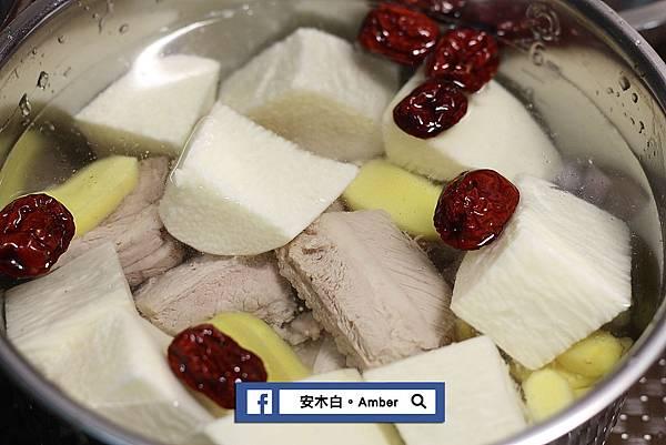 Yam-Pork-Ribs-Soup_amberwang_2019112303.jpg