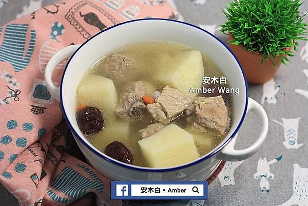 Yam-Pork-Ribs-Soup_amberwang_2019112307.jpg