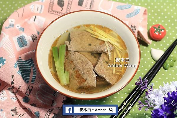 Pork-liver-soup_amberwang07.jpg