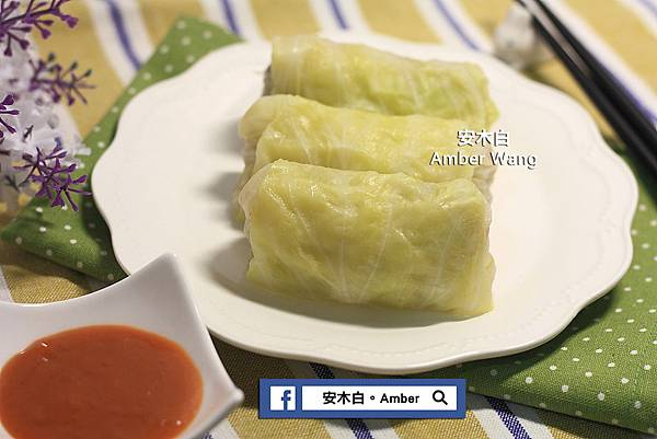 Cabbage-rolls_amberwang-2020011.jpg
