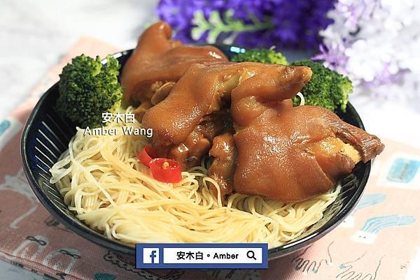 Pork-feet-noodles_amberwang_20200501007.jpg