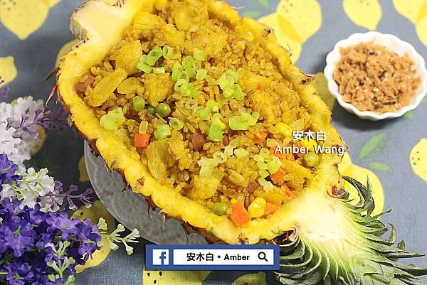Pineapple-Fried-Rice_amberwang20200508009.jpg