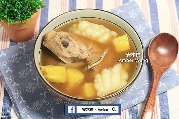 Bittergourd-and-pineapple-chicken-soup_amberwang20200509009.jpg