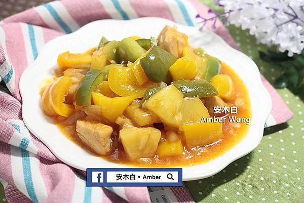 Sweet-and-sour-chickenp_amberwang20200510013.jpg