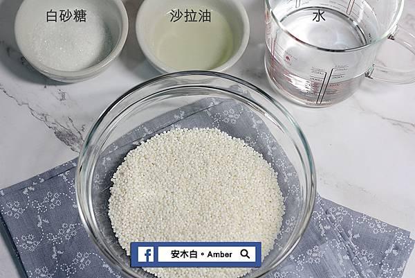 Crystal-dumplings_amberwanng008.jpg