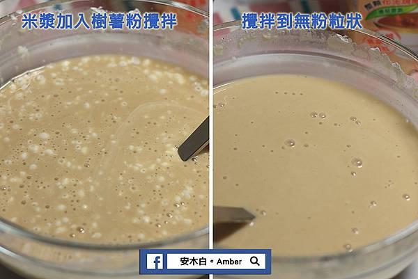 Rice-milk-cold-cake_amberwang002.jpg
