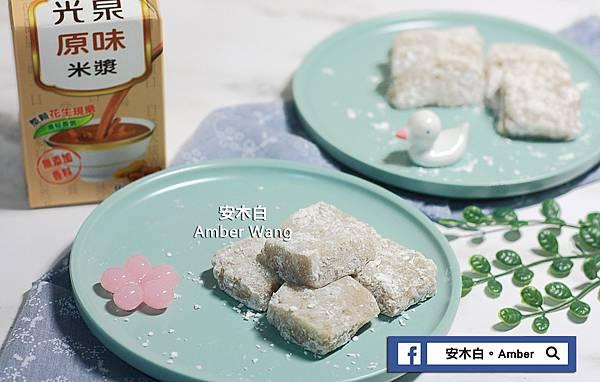Rice-milk-cold-cake_amberwang008.jpg