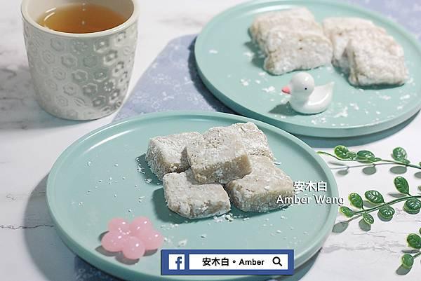 Rice-milk-cold-cake_amberwang009.jpg