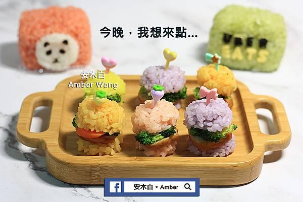 Color-rice_amberwang_b07.jpg