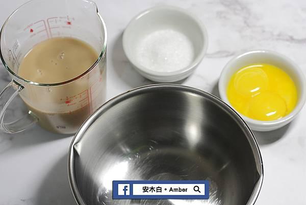 Rice Pudding_amberwang002.jpg