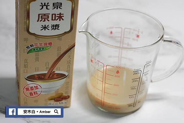Rice Pudding_amberwang004.jpg