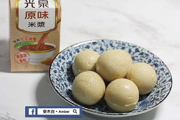 Rice Pudding_amberwang006.jpg