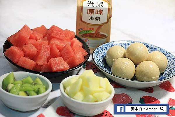 Rice Pudding_amberwang007.jpg