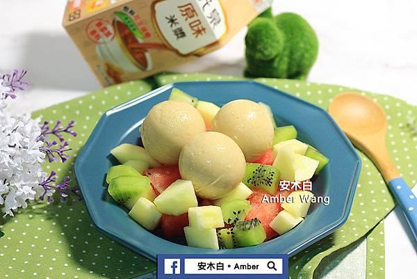 Rice Pudding_amberwang008.jpg