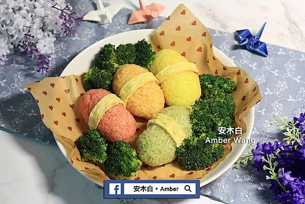 Color-rice_amberwang_C07.jpg