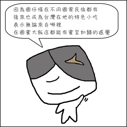comic201201-02.jpg