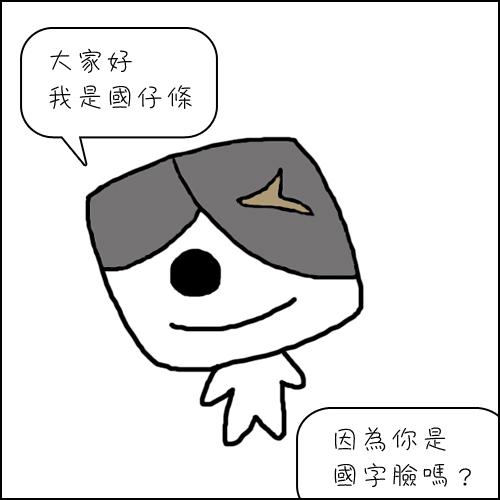 comic201201-01.jpg