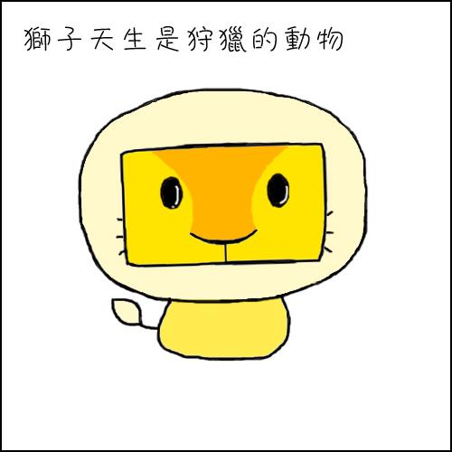 comic201202-01.jpg