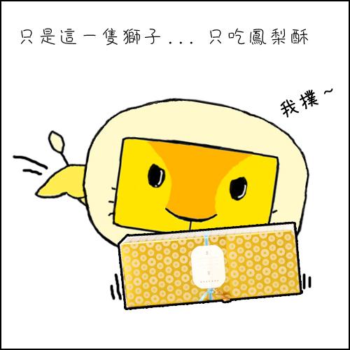 comic201202-03.jpg