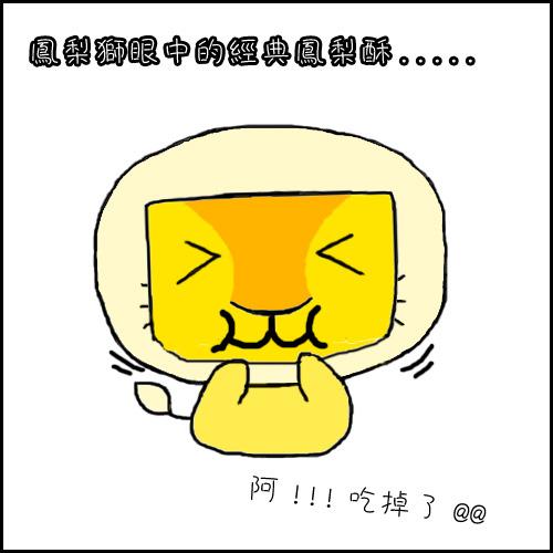 comic201207-04