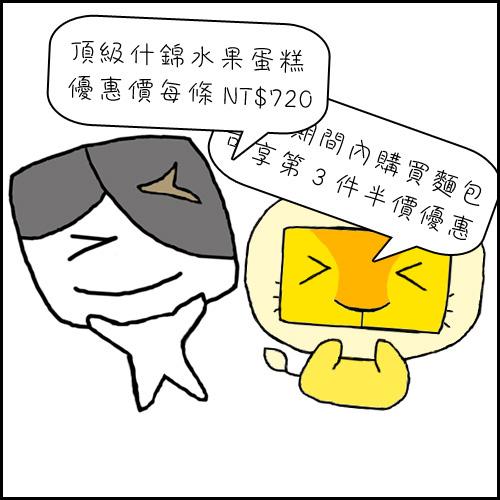 comic201209-03